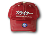 Red Katakana Cap